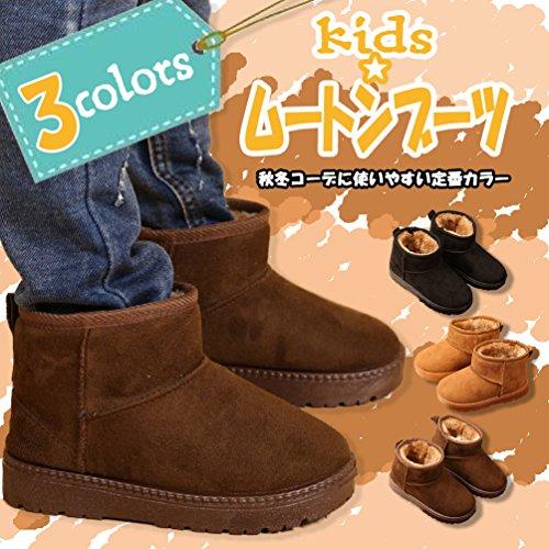 (Miwoluna) ムートンブーツ キッズブーツ ベビーブーツ もこもこ 子供 男女兼用 (14cm, ブラウン)