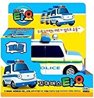 Korean Import Little Bus Tayo Toy - PAT by TAYO