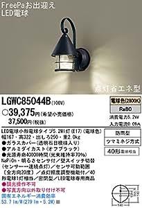 パナソニック照明器具(Panasonic) Everleds 点灯省エネ型FreePa LEDポーチライト LGWC85044B