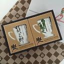 前田珈琲 ドリップパック ドリップコーヒーギフト 2種入り 龍之助 弁慶 (シールなし) ギフト コーヒー