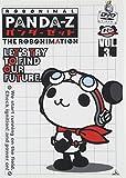 パンダーゼット THE ROBONIMATION 3 [DVD]