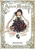 Rozen Maiden 新装版 5 (ヤングジャンプコミックス) 画像