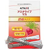 高濃度マカ ASTALIVE(アスタライブ) マカ 珈琲味30包入 (めっちゃおいしい!顆粒タイプ)
