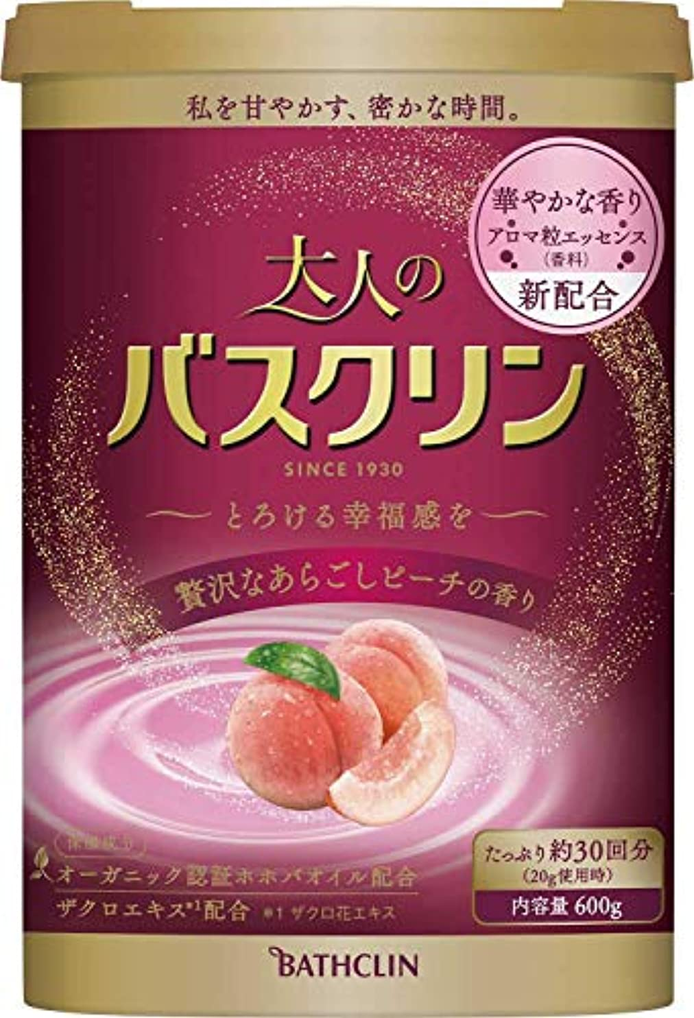勧告飢え気質大人のバスクリン贅沢なあらごしピーチの香り600g入浴剤(約30回分)
