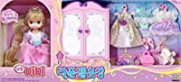 Little Mimiベビー人形–Princessワードローブ