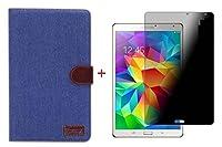 【RIRIYA】サムスン Samsung Galaxy Tab S 8.4専用 ジーンズケース スタンド機能付き デニム生地カバー 3色「521-0033」 (ケース+覗き見防止液晶保護フィルムセット インディゴブルー)