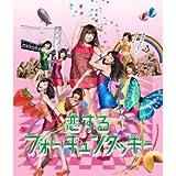 恋するフォーチュンクッキーType K(初回限定盤)