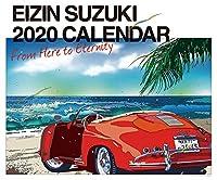 鈴木英人 2020カレンダー CL-500 エイジン本舗