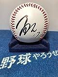 埼玉西武ライオンズ ドラフト1巡目 指名 日本体育大学 松本航選手♯17 直筆サインボール&証拠写真付き