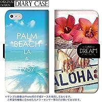 301-sanmaruichi- iPhone8 手帳型ケース iPhone8 ケース 手帳型 おしゃれ 海 ビーチ ハワイ aloha アロハ サーフ surf ハイビスカス B 手帳ケース