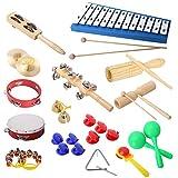 CAHAYA パーカッション セット 子供 楽器 おもちゃ 鉄琴 タンバリン ウッドブロック マラカス トライアングル カスタネット など 打楽器 17点セット