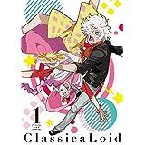 クラシカロイド ブルーレイ全8巻セット【NHKスクエア限定商品】