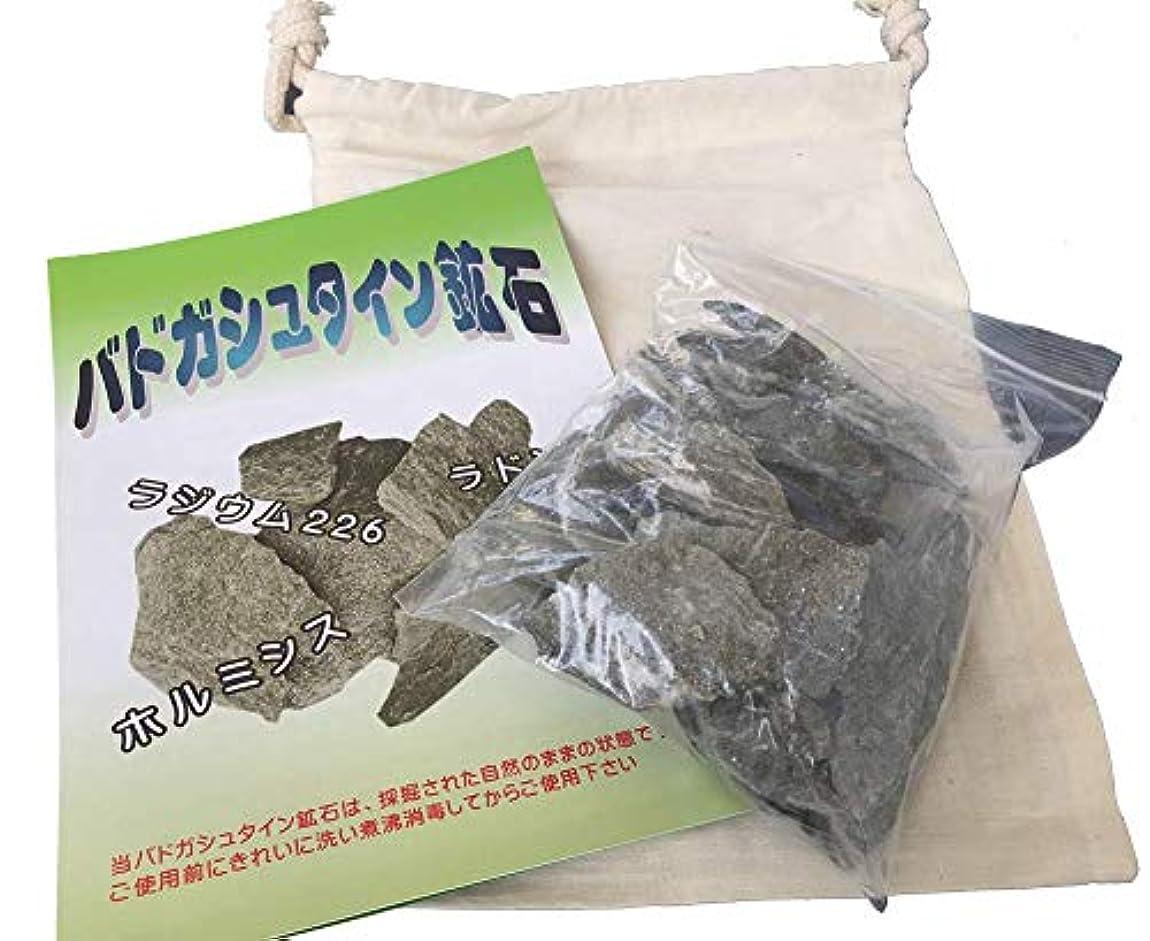 逮捕関連するロババドガシュタイン鉱石 約1㎏