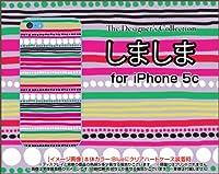 iPhone5c TPUソフトケース しましま(ピンク)