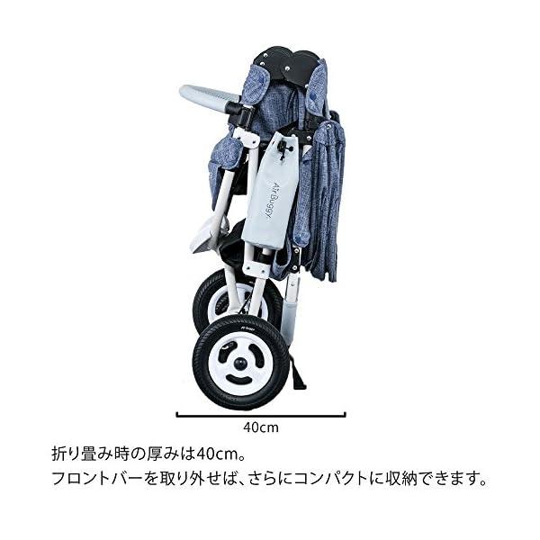 エアバギー Air Buggy ココ ブレー...の紹介画像13