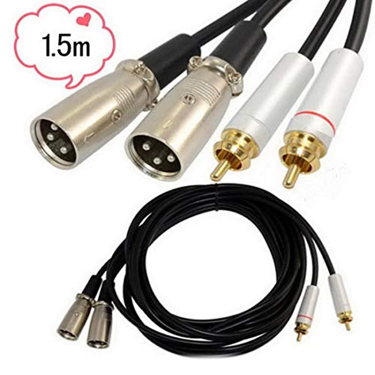 ポジティブサークル用心するデュアルRCA to XLRオスケーブル2 XLR 変換 2 RCA 1.5m 3mフォノプラグステレオオーディオ接続マイクケーブルワイヤーコードパスケーブル