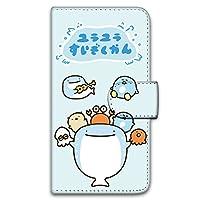 STUDY優作 TONE m17 ケース 手帳型 プリント手帳 ユラユラすいぞくかんE (sy-020) カード収納 スタンド機能 WN-LC508507-MX