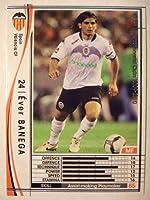 WCCF 09-10白黒カード 360 エベル・バネガ