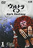 ウルトラQ~dark fantasy~case1[DVD]