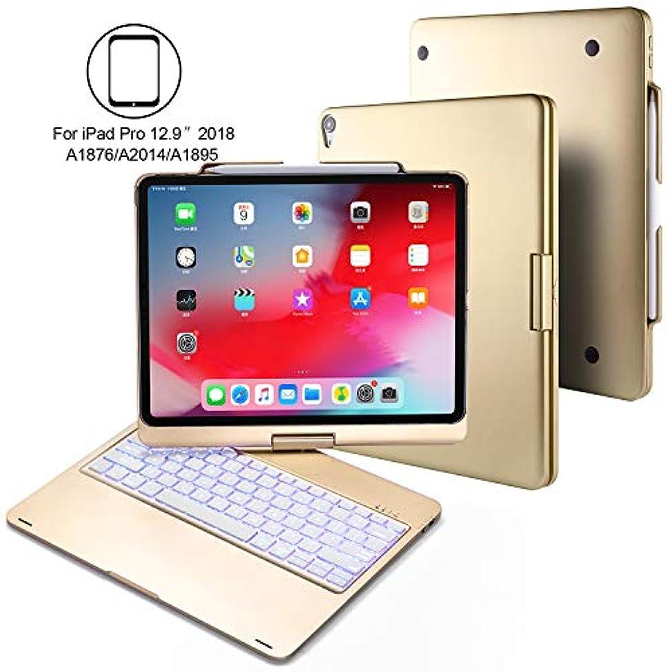 性能やる緊張するElecguru 2018 iPad Pro 12.9 キーボードケース Pencil 収納 七色バックライト360°回転 スタンド機能 反転可能 オートスリープ ワイヤレ bluetooth キーボード USB充電 アルミ合金製 一体型 キーボード カバー (ゴールド)