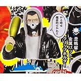 闇金ウシジマくん 禁言コレクション [2.丑嶋馨・金属バットクリップホルダー](単品)