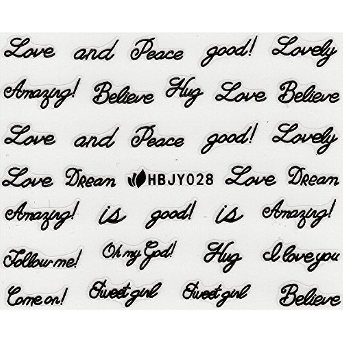 尊敬批評栄養ネイルシール アルファベット 文字 ブラック/ホワイト 選べる40種 (ブラックBP, 03)