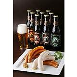【 日本一ウインナー & 金賞地ビール飲み比べセット B (2-3人向) 】 厚木ハム ソーセージ 地ビール おつまみセット