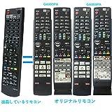 ブルーレイディスクレコーダー用リモコン fit for シャープ GA979PA GA955PA GA869PA GA810PA GB066PA GA886PA GA850PA GB131PA GB185PA GA813PA BD-HDW55 BD-HDW53 BD-W1000 BD-W1100 BD-W2000 BD-W500 BD-W510 BD-HDW73 BD-HDW75 BD-HDW80 BD-HDS53 BD-HDS55 BD-HDW43 BD-HDW45 BD-HDW50 BD-HDS43 BD-T3800 BD-W2800 BD-S580 BD-T2800 BD-W1800 BD-W1800W BD-T1800 BD-W580 BD-T3600 BD-W2600 BD-S560 BD-T2600 BD-W1600 BD-T1650 BD-W560 BD-W560SW 画像
