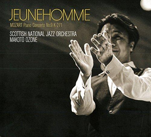 ジュノーム〜モーツァルト・ピアノ・コンチェルト 第9番 K.271