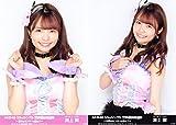 【渕上舞】 公式生写真 AKB48 53rdシングル 世界選抜総選挙 ランダム 2種コンプ