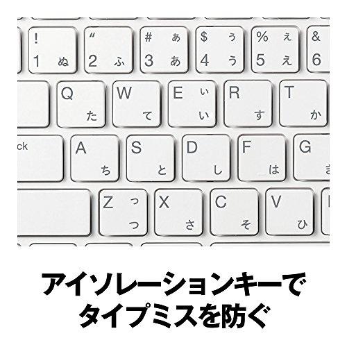 『BUFFALO コンパクトモデル テンキーレス 有線キーボード ホワイト BSKBU305WH 【Windows/PS4対応】』の3枚目の画像