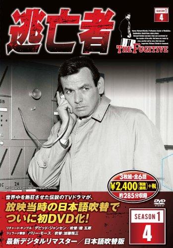 逃亡者 DVD3枚組 6話収録 6TF-104
