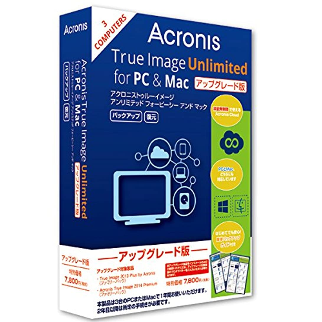 Acronis True Image Unlimited for PC and Mac 3 Computer - UPG from 2014 3 PC Premium