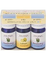 デイリーディライト エッセンシャルオイル 昼におすすめの精油3本セット 3ml×3本(ローズマリー レモン)