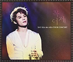 2015 Xia 4th Asia Tour Concert  In [DVD] [Import]