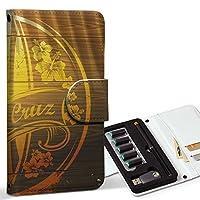 スマコレ ploom TECH プルームテック 専用 レザーケース 手帳型 タバコ ケース カバー 合皮 ケース カバー 収納 プルームケース デザイン 革 ユニーク サーフィン ハワイ 001230