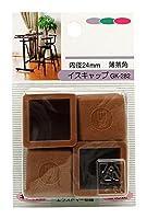 WAKI イスキャップ 角型 内径24mm 薄茶 GK-282