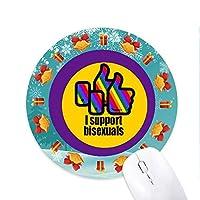 私は、ゲイLGBTレインボーを支持します 円形滑りゴムのマウスパッドクリスマスプレゼント