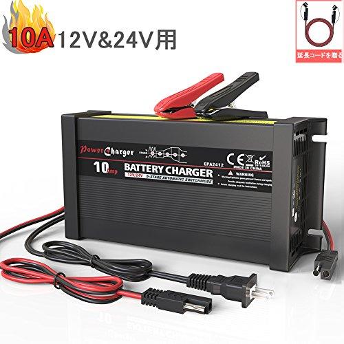 LST 12V/24V対応 バッテリー充電器 バッテリーチャ...