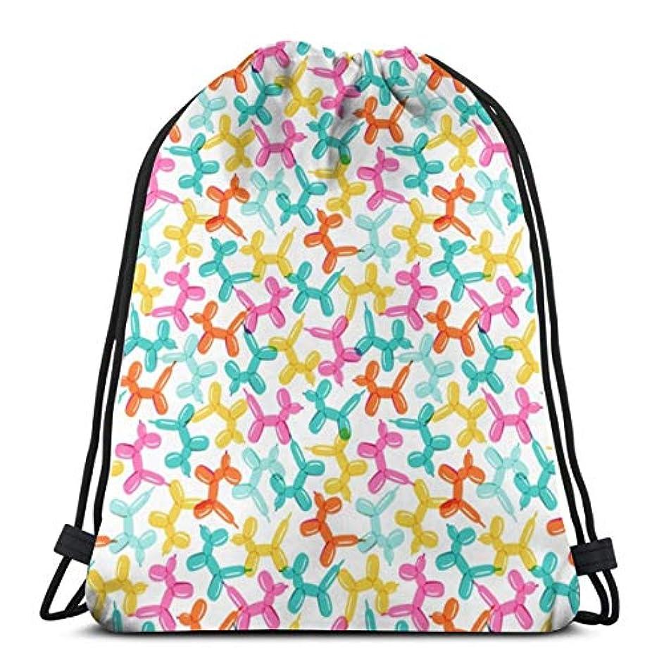 ヒープ引数用語集バルーンドッグ_105 ショルダーバッグ婦人ファッションバックパック巾着旅行靴ダスト収納袋