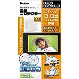 Kenko 液晶保護フィルム 液晶プロテクター Victor JVC 3.0inch ワイド用 EPV-VI30W-AFP