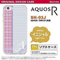 SH03J スマホケース AQUOS R ケース アクオス R イニシャル チェック・ボーダー 紫 nk-sh03j-tp1601ini Y