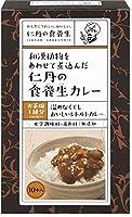 森下仁丹 仁丹の食養生カレー(30g×10本入り)