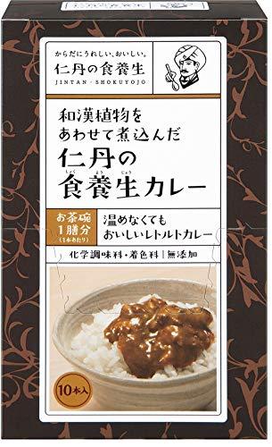仁丹の食養生カレー 30gX10