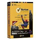 【旧商品】ノートン360 v6.0 【アメイジング スパイダーマン フィギュア付きパック】