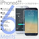 iPhone6 スクリーンプロテクター、,アンチインパクト、抗菌、ブルーライトカット、指紋防止、気泡防止、フッ素コート