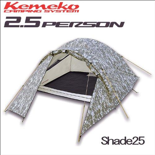 Kemekoキャンピングシステム 2.5人用コンパクトツーリングテント シェード25