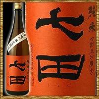 七田(しちだ) 七割五分磨き 山田錦 1800ml