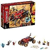レゴ(LEGO) ニンジャゴー カイのカタナタンカー 70675 ブロック おもちゃ 男の子