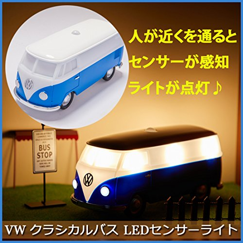 VW クラシックバス LED卓上センサーライト ブルー バス...